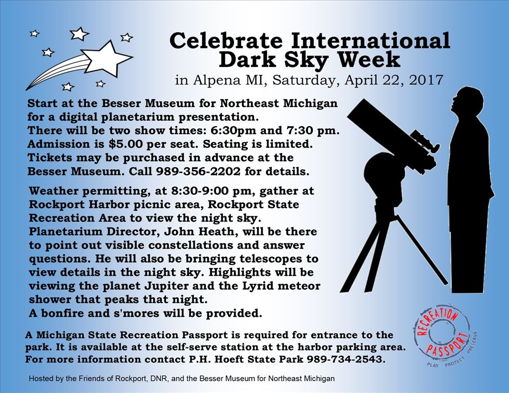 april_22_dark_sky_event.jpg